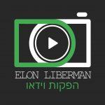 אלון ליברמן - כרטיס ביקור