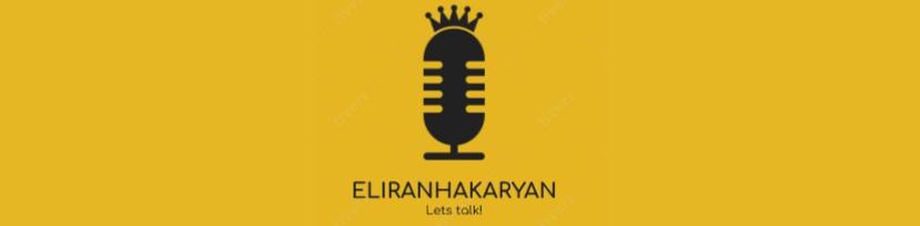 Lets talk: eliranhakaryan@gmail.com