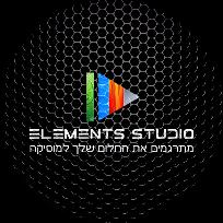 Elements Studio אולפן הקלטות