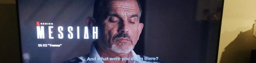שלמה טולדו שחקן - תפקיד אורח בסדרה של נטפליקס