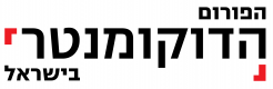 Forum-New-Logo-2019